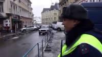 В Москве около здания ФСБ задержали участников несогласованной акции