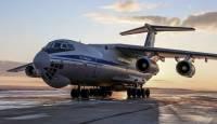 В Италии совершили посадку первые самолеты ВКС РФ с военными врачами