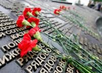 Принят закон об изменении даты окончания Второй мировой войны