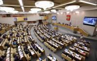В Госдуме назвали циничными обвинения США в адрес Китая