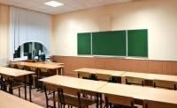 Российские школы могут досрочно завершить учебный год