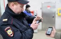 В МВД РФ напомнили о штрафах за отказ от тестирования на COVID-19
