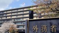 В Токио вновь назвали южную часть Курил японской территорией