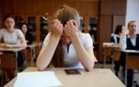 Первые ЕГЭ в России будут проводиться без школьников