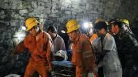 В Китае 6 человек погибли в аварии на ГЭС