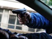 В Красноярске неизвестные расстреляли инкассаторов