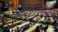 Куба просит ООН осудить нападение на ее посольство в Вашингтоне