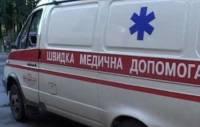В Киеве при взрыве в жилом доме погибли члены одной семьи