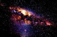 Крупная звезда пропала из карликовой галактики в созвездии Водолея