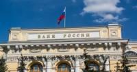 В России достиг рекордного значения объем наличных денег