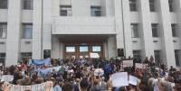 В Хабаровске прошла вторая несогласованная акция в поддержку Фургала