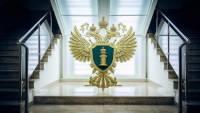 Генпрокуратура РФ утвердила обвинительное заключение для старших сестер Хачатурян