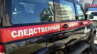 Возбуждено уголовное дело из-за падения бутылки на девочку в Красногорске