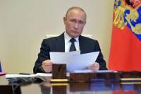 Путин поблагодарил россиян за одобрение поправок к конституции