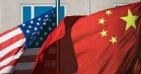 Пекин требует закрыть генконсульство США в городе Чэнду