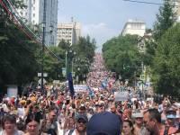 В Хабаровске прошла вторая за день акция в поддержку Фургала