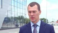 Дегтярев рассказал о топоре и ножах, изъятых на митинге в Хабаровске