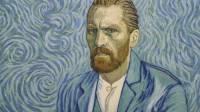 Во Франции найдено место, запечатленное на последней картине Ван Гога