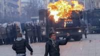 В Белграде более 40 полицейских  пострадали в ходе протестов