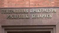 В Белоруссии готовят общенациональную забастовку