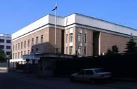 В Москве в посольство Йемена ворвались иностранные военные