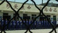 Американскую компанию оштрафовали за продукцию, произведенную заключенными в КНР
