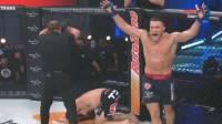 Россиянин Немков нокаутировал Бейдера и стал чемпионом Bellator