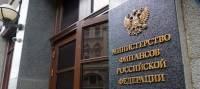 Минфин России объявил о денонсации налогового соглашения с Кипром