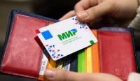 Россияне стали активнее использовать кредитные карты