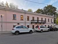 В Москве неизвестные захватили офис ОНК