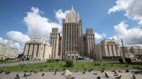 МИД: Лавров отменил визит в Берлин