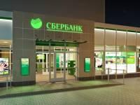 Сбербанк меняет логотип