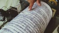 Под Иркутском после землетрясения зафиксировали повторные толчки