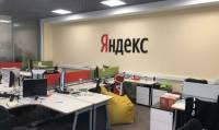 «Яндекс» собирается приобрести «Тинькофф банк»