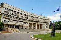 Власти Болгарии высылают двух российских дипломатов