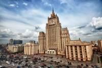 В МИД России не исключают постановку в ситуации вокруг Навального