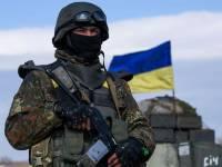Украинские воинские звания официально перевели на стандарты НАТО