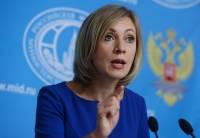 Москва призвала Киев обеспечить консульский доступ к гражданину РФ Косяку