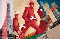 В Москве открыли выставку к 100-летию конструктивизма