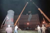 В голосовании за выбор памятника на Лубянке поучаствовали более 100 тыс. жителей Москвы