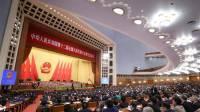 Госсовет КНР