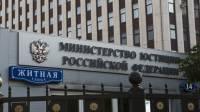 Минюст включил «Альянс врачей» в реестр иностранных агентов