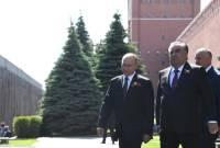 Путин прибыл на парад Победы вместе с президентом Таджикистана
