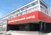 В Перми выявлена утечка данных в США с оборонного завода