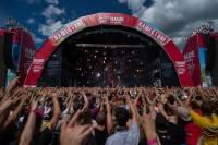 Рок-фестиваль «Нашествие» в этом году проводиться не будет
