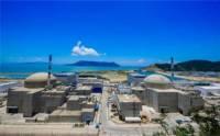 В Китае оценили масштаб повреждений на АЭС Тайшань