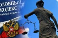 В России предложили ввести ответственность за призывы к отказу от вакцинации