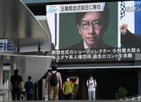 Режиссера церемонии открытия ОИ в Токио уволили накануне мероприятия
