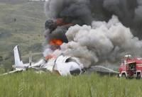 В США при крушении легкомоторного самолета погибли 4 человека