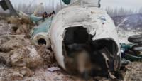 На Камчатке обнаружили обломки вертолета Ка-27